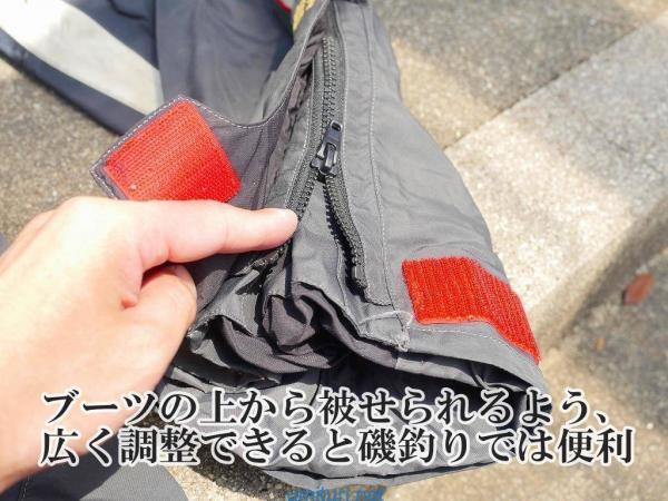 ズボンの防水性能