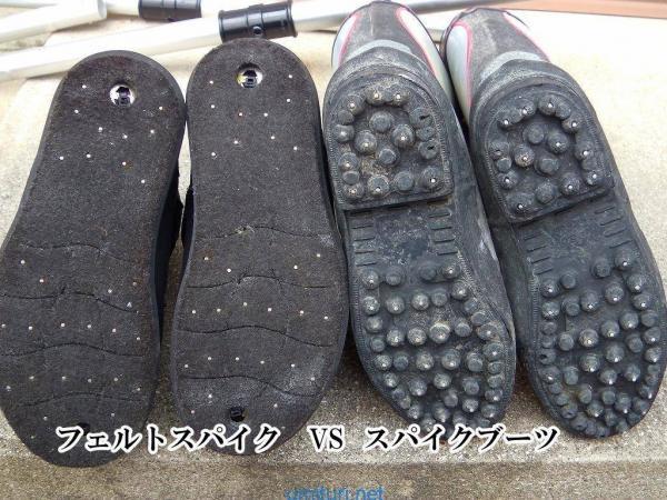 釣り用の滑り止め靴の選び方!スパイク、フェルトどちらがいいか?