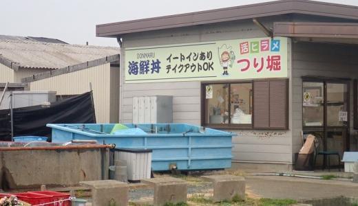 三重県松坂「松名瀬フィッシングパーク」でヒラメ数釣りのコツ
