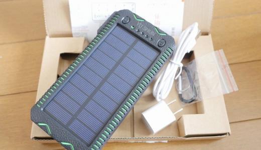防水機能+α海釣りで常備したいモバイルバッテリー選び