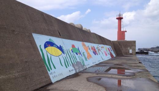 越前海岸釣り場「長橋漁港」は小規模ながら魚影が濃い