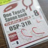 OSP-31R